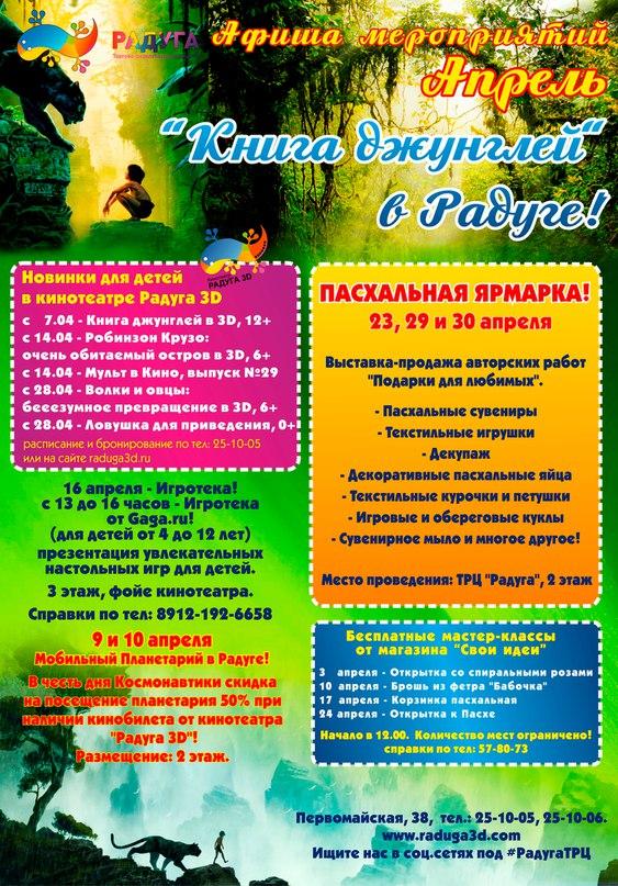 программа мероприятий здоровый образ жизни